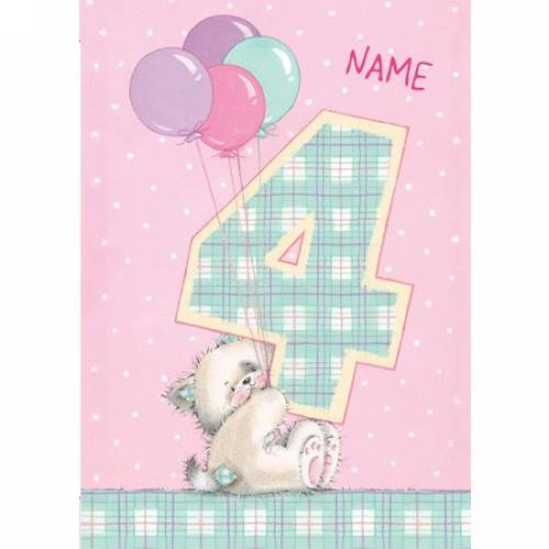 Happy 4th Birthday Teddy Balloon Birthday Card