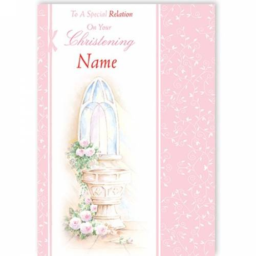 Christening Baby Girl Water Font Flowers Card
