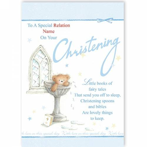 Christening Relation Blue Water Font Teddy Card