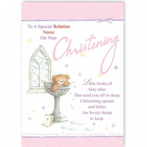 Christening Relation Pink Water Font Teddy Card
