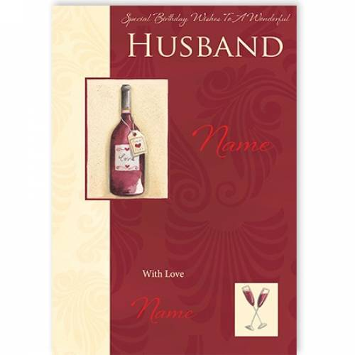 Special Birthday Wishes To A Wonderful Husband Card