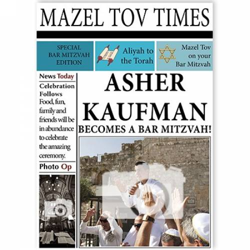 Bar Mitzvah Boy Jerusalem Photo Newspaper Card