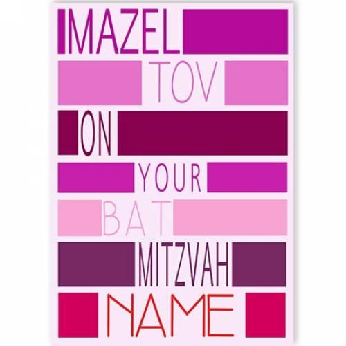 Mazel Tov On Your Bat Matzvah Purple Pink Card