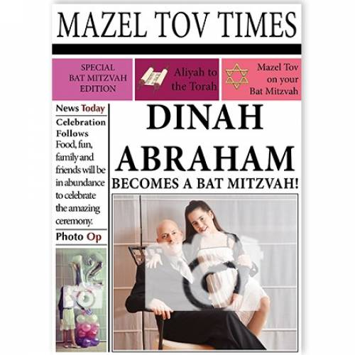 Name Photo Bat Mitzvah Mazel Tov Times Card