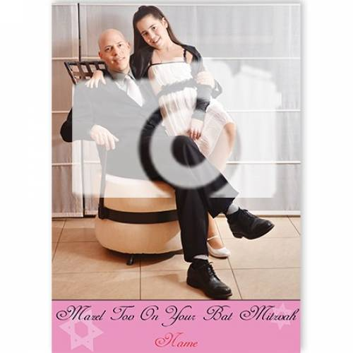 Mazel Tov Photo On Your Bat Mitzvah Photo Card