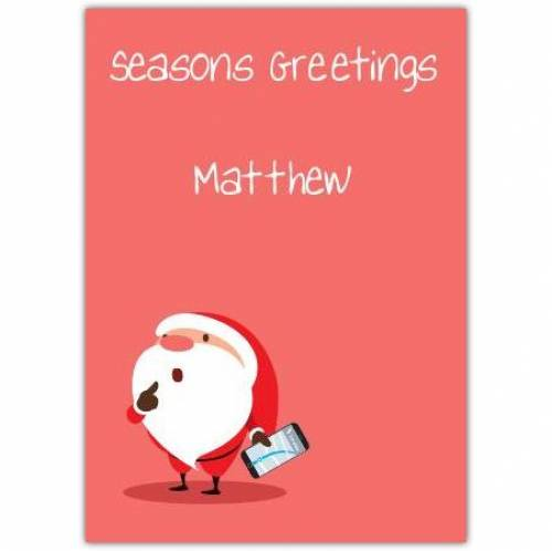 GPS Santa Christmas Card