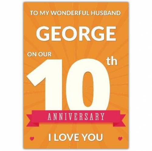 To My Wonderful Husband On Our Tin Aluminum 10th Anniversary Card
