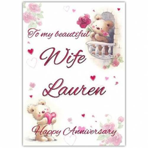 To My Beautiful Wife Happy Anniversary Card