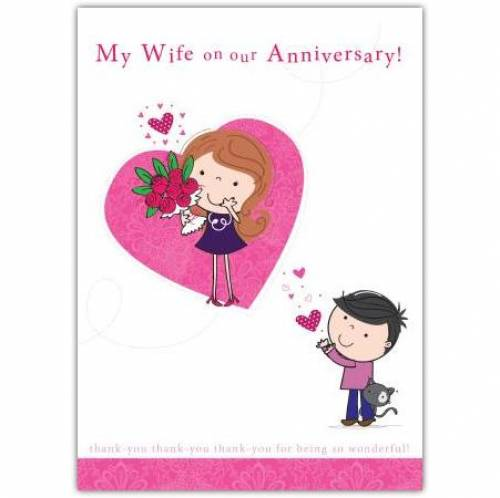 To My Wife On Our Anniversary Card
