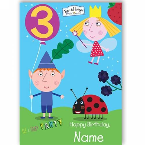 Ben & Holly 3rd Birthday Card
