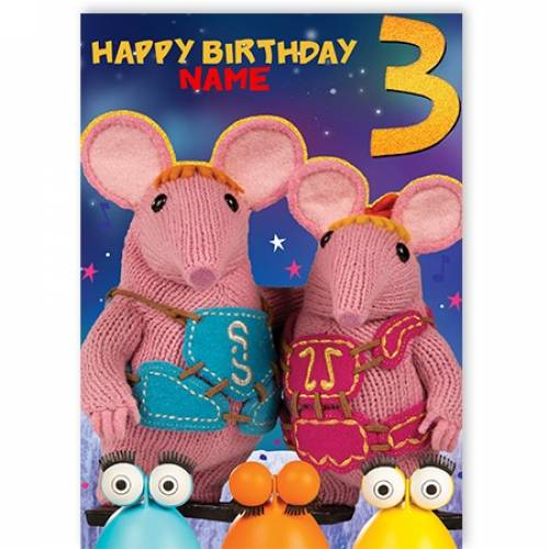 Clangers 3rd Birthday Card